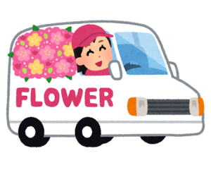 flower_hana_haitatsu_woman.png